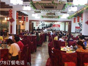 湘里人家餐厅转让
