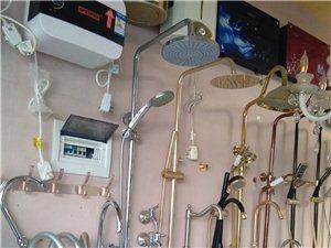 修水电太阳能、疏通下水道、打孔、防水瓦工