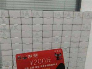 100元電話充值卡商家促銷禮品卡定制專屬卡面