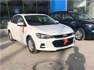 广汇汽车4S店厂家支持0首付购车活动