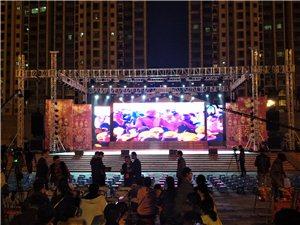 儋州市晚会,庆典活动策划,庆典舞台灯光音响租赁。