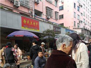 愛民市場(市心街)沿街旺鋪出售或出租