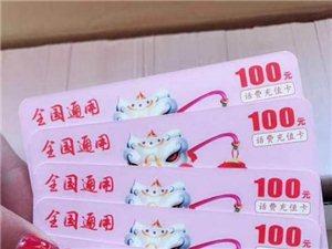 商家店面促銷定制話費卡100面值話費充值卡批發代理
