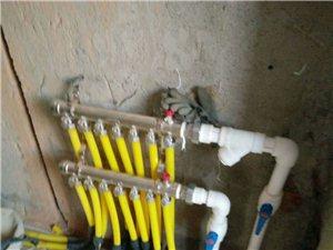 水暖,电工,水钻,防水,扒墙刨沟