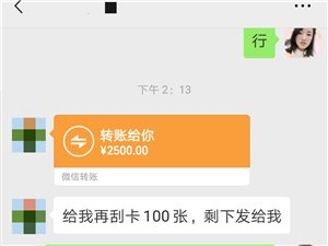 手機充值卡代理100面值電話卡批發廠家批發