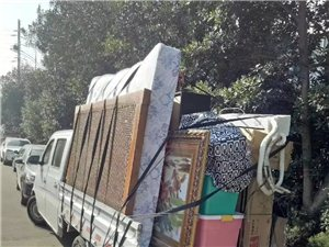 嵊州專業搬家公司 嵊州本地人的搬家公司 平民價格