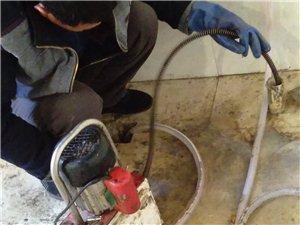 专业疏通下水道、打孔改上下水管道、防水补漏、瓦工