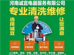 上門維修清洗家熱水器油煙機燃氣灶全部家用電器