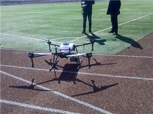 無人機植保服務