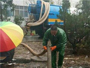淮北蕭縣化糞池清理抽糞高壓管道疏通下水道清淤