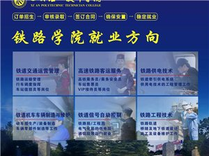 中国梦,航空梦,高铁梦!