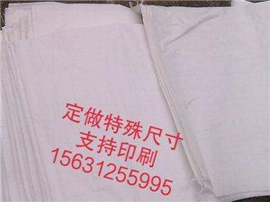 廠家直銷編織袋