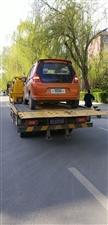 单县道路救援家强拖车服务