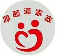 朝陽鎮源頤道母嬰護理家政提供24月嫂育嬰保姆