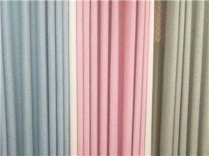 窗帘设计制作清洗维修安装