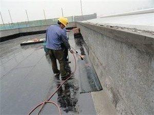 秀山專業防水補漏公司