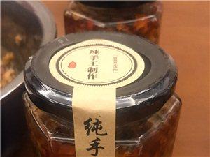 重慶人純手工無任何添加劑的香菇醬