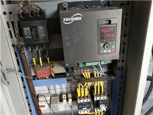 做各種配電箱配電柜。