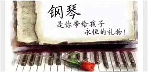 钢琴培训,租琴,售琴