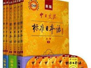 短時間提升高考成績,零基礎日語培訓,日語家教