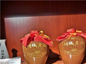 桐城老酒,真正的好酒,找我有优惠。。。