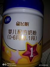 1段奶粉�晒蕹鍪�