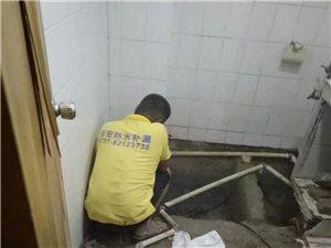 防水补漏,卫生间补漏,楼顶,楼面补漏
