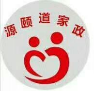 朝陽鎮源頤道母嬰家政公司提供24月嫂育嬰保姆