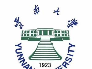 云南大学自考视觉传达、云南大学自考本科、一年毕业?