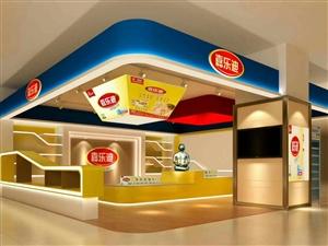 臺灣嘉樂迪益生菌新密旗艦店4月20開業。