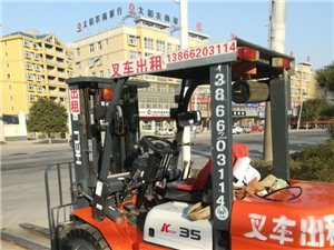 太和县小齐叉车出租电话13866203114