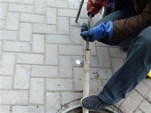 专业疏通下水道、疏通马桶地漏、修水电太阳能打孔