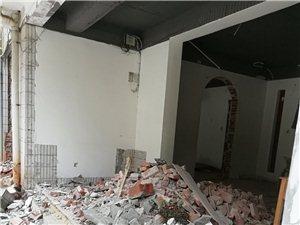 ios 怎么下载亚博体育专业打墙打地板铲墙皮图料拆防盗网