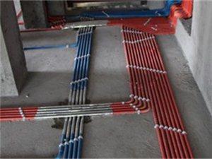 专业∴承接水电安装
