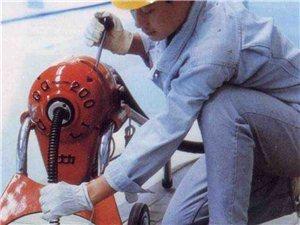 洛陽專業疏通下水道維修馬桶管道清洗吸污清理