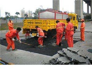 瀝青混凝土路面炒油路草油路面設計施工修補市政