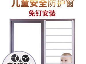 兒童防護窗,歐式多功能防盜窗