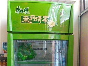 冷藏柜出售