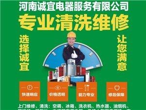 專業維修電路燈具疏通下水道