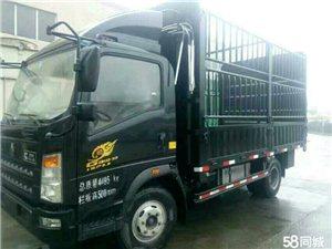4.2货车搬家货运