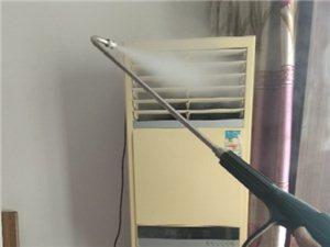 空调制冷安装维修,家电药物深度清洗