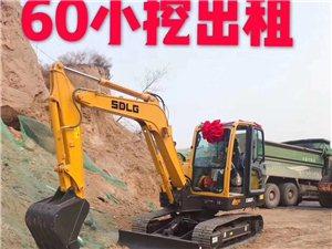 60挖掘機找活,技術精湛,價格實惠