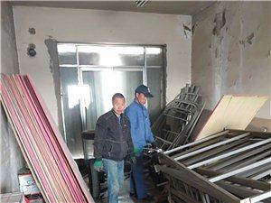 房屋改造  門窗維修