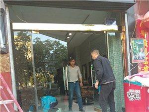房屋門窗改造維修