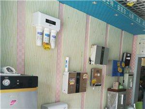 净水器换耗材,维修,保养,按装。