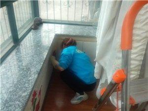 开荒保洁 家庭保洁,擦玻璃,打扫卫生。