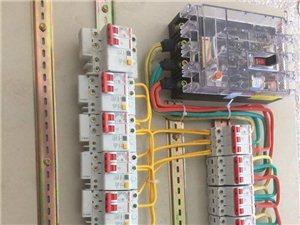 专业电路维修安装,电线短路