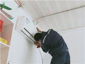 空调维修清洗移机安装