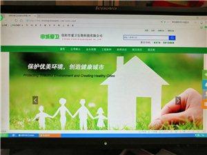绿色虫控,保护健康家园