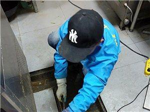 疏通维修上下水,电路。维修家电,清洗油烟机。